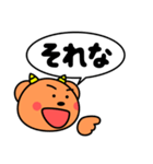 魔獣ちゃん(個別スタンプ:34)