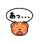 魔獣ちゃん(個別スタンプ:36)