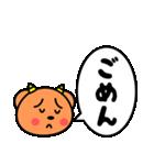 魔獣ちゃん(個別スタンプ:38)