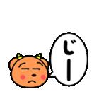 魔獣ちゃん(個別スタンプ:40)