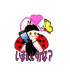 てんとう虫のララちゃんとお友達 パート2(個別スタンプ:1)