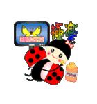 てんとう虫のララちゃんとお友達 パート2(個別スタンプ:2)
