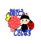 てんとう虫のララちゃんとお友達 パート2(個別スタンプ:3)