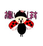 てんとう虫のララちゃんとお友達 パート2(個別スタンプ:8)
