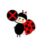 てんとう虫のララちゃんとお友達 パート2(個別スタンプ:11)