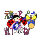 てんとう虫のララちゃんとお友達 パート2(個別スタンプ:12)