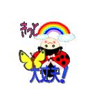 てんとう虫のララちゃんとお友達 パート2(個別スタンプ:13)
