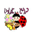 てんとう虫のララちゃんとお友達 パート2(個別スタンプ:16)