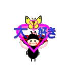 てんとう虫のララちゃんとお友達 パート2(個別スタンプ:20)