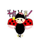 てんとう虫のララちゃんとお友達 パート2(個別スタンプ:23)