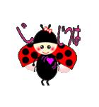 てんとう虫のララちゃんとお友達 パート2(個別スタンプ:26)