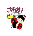 てんとう虫のララちゃんとお友達 パート2(個別スタンプ:30)