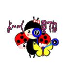 てんとう虫のララちゃんとお友達 パート2(個別スタンプ:31)