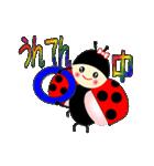 てんとう虫のララちゃんとお友達 パート2(個別スタンプ:32)