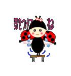 てんとう虫のララちゃんとお友達 パート2(個別スタンプ:34)