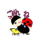 てんとう虫のララちゃんとお友達 パート2(個別スタンプ:37)