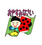 てんとう虫のララちゃんとお友達 パート2(個別スタンプ:38)