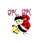 てんとう虫のララちゃんとお友達 パート2(個別スタンプ:39)