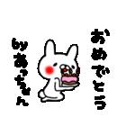 あっちゃん専用スタンプ(個別スタンプ:06)