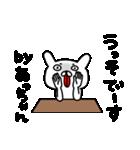 あっちゃん専用スタンプ(個別スタンプ:40)