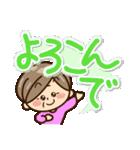 かわいいおばあちゃんスタンプ2(個別スタンプ:03)