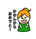 「かのん」のスタンプ(個別スタンプ:08)