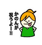 「かのん」のスタンプ(個別スタンプ:09)