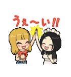 メイドのリムちゃんとギャルピッピ 日常編(個別スタンプ:01)