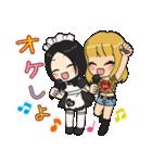 メイドのリムちゃんとギャルピッピ 日常編(個別スタンプ:02)