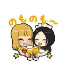 メイドのリムちゃんとギャルピッピ 日常編(個別スタンプ:3)