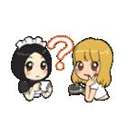 メイドのリムちゃんとギャルピッピ 日常編(個別スタンプ:05)