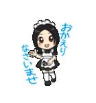 メイドのリムちゃんとギャルピッピ 日常編(個別スタンプ:08)