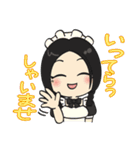 メイドのリムちゃんとギャルピッピ 日常編(個別スタンプ:09)
