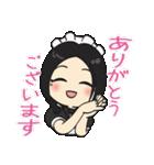 メイドのリムちゃんとギャルピッピ 日常編(個別スタンプ:10)
