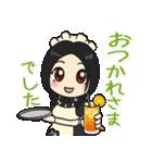 メイドのリムちゃんとギャルピッピ 日常編(個別スタンプ:11)