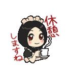 メイドのリムちゃんとギャルピッピ 日常編(個別スタンプ:14)