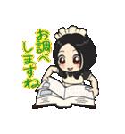 メイドのリムちゃんとギャルピッピ 日常編(個別スタンプ:16)