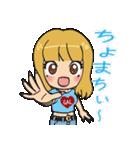 メイドのリムちゃんとギャルピッピ 日常編(個別スタンプ:35)
