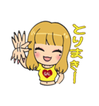 メイドのリムちゃんとギャルピッピ 日常編(個別スタンプ:36)