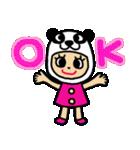 パンダ大好き(個別スタンプ:01)
