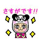 パンダ大好き(個別スタンプ:03)
