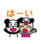 パンダ大好き(個別スタンプ:04)