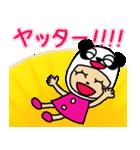 パンダ大好き(個別スタンプ:07)