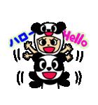 パンダ大好き(個別スタンプ:10)