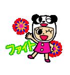 パンダ大好き(個別スタンプ:12)