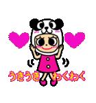 パンダ大好き(個別スタンプ:13)