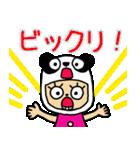 パンダ大好き(個別スタンプ:14)