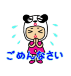 パンダ大好き(個別スタンプ:15)