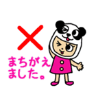 パンダ大好き(個別スタンプ:17)