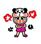パンダ大好き(個別スタンプ:18)